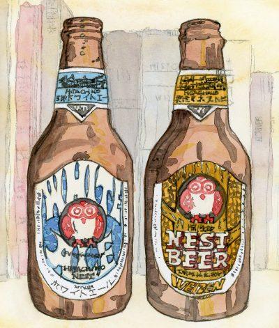 Nest Beer